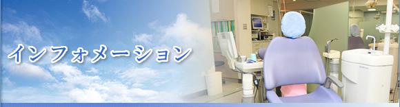 歯科 歯医者 横浜市保土ヶ谷区